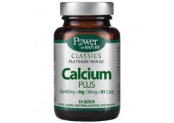Power Health Platinum Calcium Plus 30 κάψουλες
