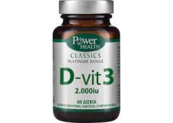 Power Health Platinum D-vit 3 2000 iu 60 δισκία