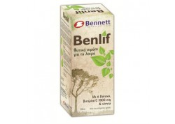 Bennett - Benlif Φυτικό Σιρόπι για το λαιμό 200ml