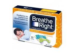 Breathe Right Ρινικές Ταινίες για παιδιά