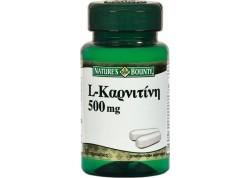 NATURE'S BOUNTY L-Καρνιτίνη 500 mg 30 tabs