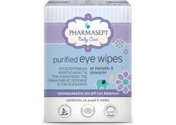 PHARMASEPT Αποστειρωμένα μαντηλάκια για τον καθαρισμό της οφθαλμικής περιοχής & των βλεφάρων 10τμχ