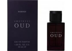 ΚΟΡΡΕΣ Eau de parfum Amethyst OUD Γυναικείο Άρωμα 50ml