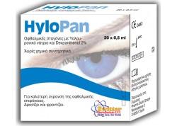 Hylopan Οφθαλμικές Σταγόνες 20 x 0,5 ml
