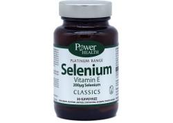 POWER HEALTH Selenium 30 κάψουλες