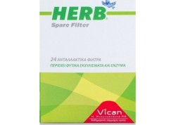 Vican Herb Spare Filter Ανταλλακτικά Φίλτρα 24 τεμ.