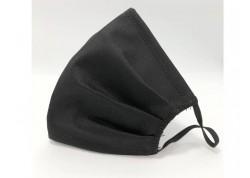Υφασμάτινη Μάσκα Ενηλίκων (Μαύρη)