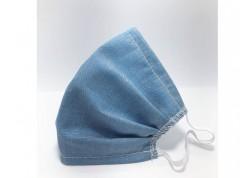 Υφασμάτινη Μάσκα Παιδική (Γαλάζια)